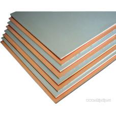 Алюминий фольгированный 35/0   1.5 мм   185 х 70 мм